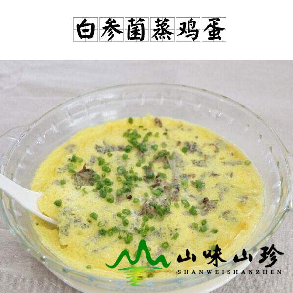 白参菌蒸鸡蛋