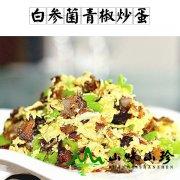白参菌青椒炒蛋