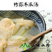 竹荪冬瓜汤