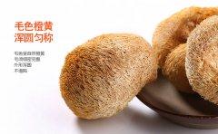 干猴头菇保质期以及挑选方法