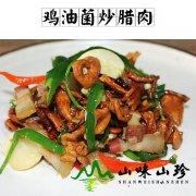 鸡油菌炒腊肉