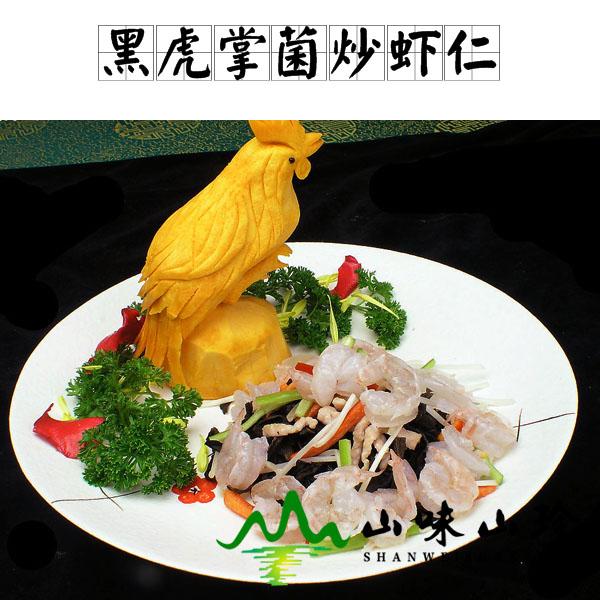 黑虎掌菌炒虾仁的做法