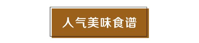 新鲜黑牛肝菌美味食谱