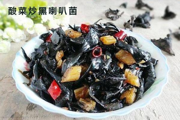 酸菜炒黑喇叭菌的做法